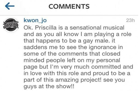 jo kwon instagram adresses negative comments