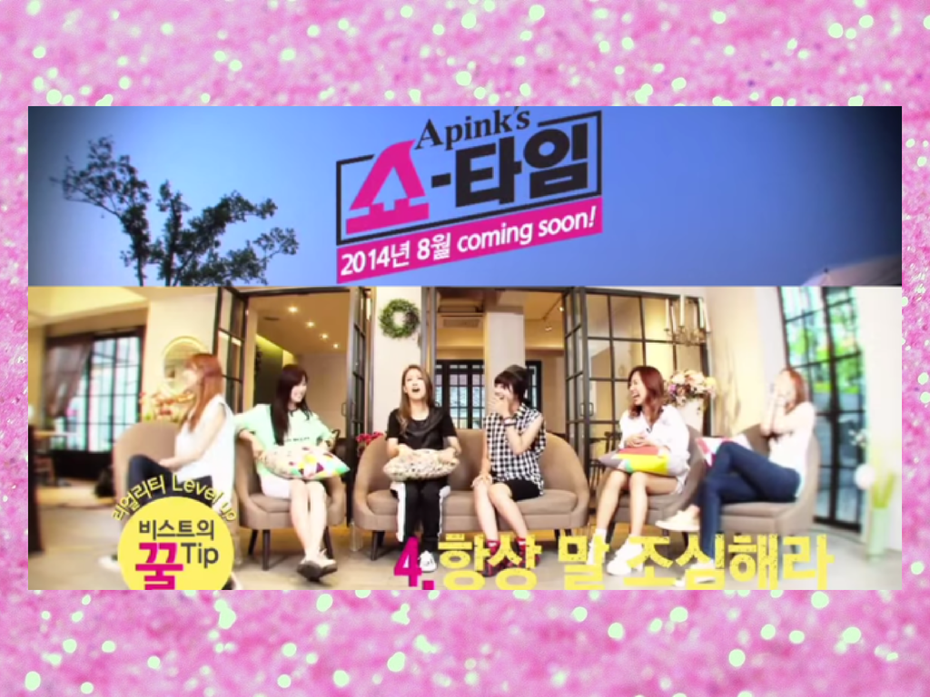 A Pink Showtime Season 3