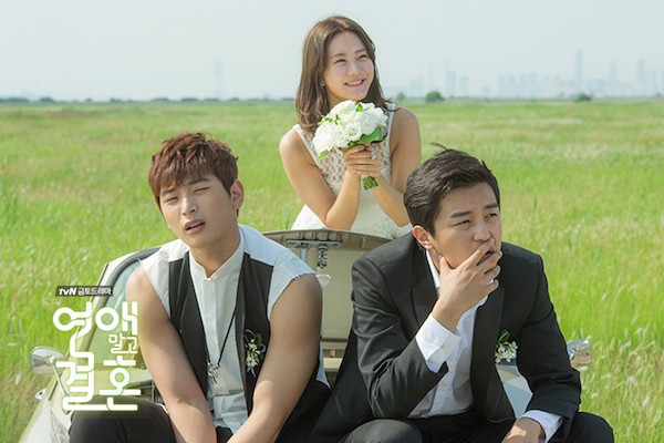 Sinopsis Drama Marriage Not Dating Episode (Tamat)