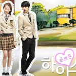 "6 Reasons To Watch ""High School – Love On"""
