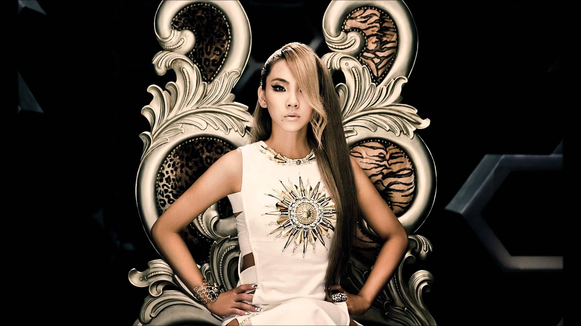 Cl Lottning Hd: K-Pop Idols And The Formidable American Debut