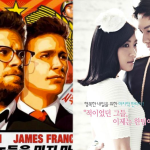 South Korea's Portrayal of North Korea Isn't A Comedy So Stop Laughing at 'The Interview'