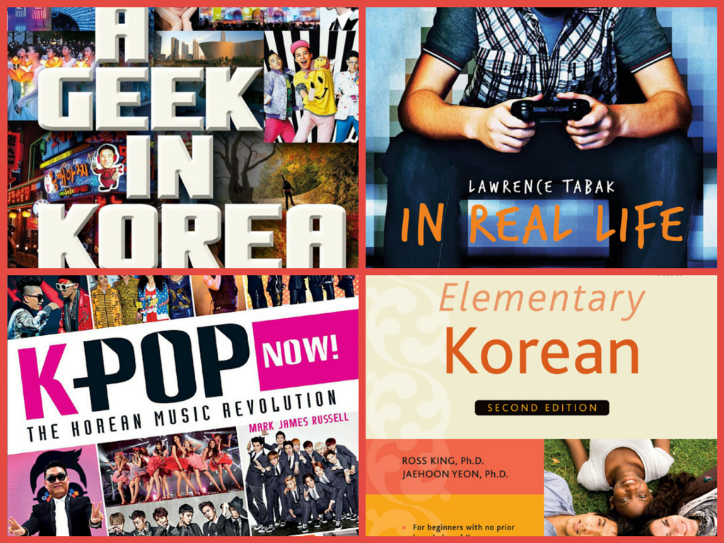 win korean cultural books kpop now a geek in korea