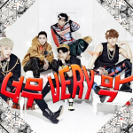 myname too very so much review mv song