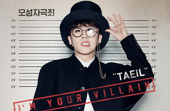 Block Bs Taeil Is Next Up As An Idol Group Member Gone