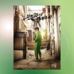 korean movies film secretly greatly