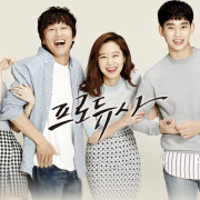 korean drama the producers iu kim soo hyun