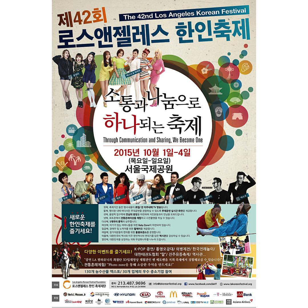 la korean festival los angeles flyer 2015