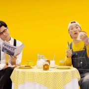 dynamic duo choiza review song music video mv