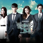Here's Why The Wall Street Journal Is Wrong About K-Drama Fans