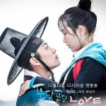 'Splash Splash Love' is a Refreshing Take on Fusion Sageuk