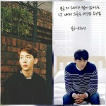 Jo Kwon's 'Crosswalk' & Seulong's 'On The Way To Love' Are Reminiscent of 2AM