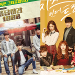 'Cheese In The Trap' & 'Answer Me 1988': tvN's 2nd Male Lead Problem