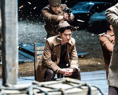 phantom detective review korean movie film summary