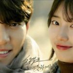5 Things To Know About 'Uncontrollably Fond'