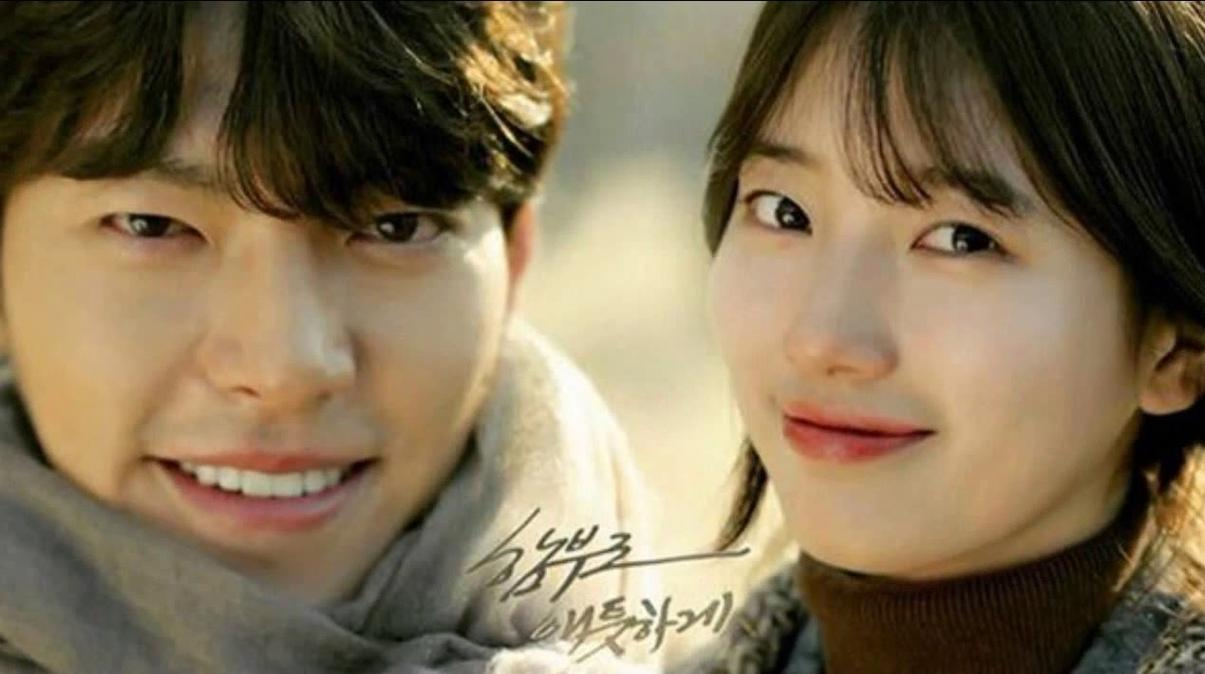 Uncontrollably Fond