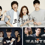 The Unreality of Reality TV Reaches K-Dramas