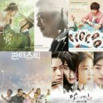 5 Sentimental K-Drama OSTs Which Give Us Autumn Feels