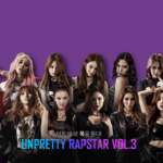 'Unpretty Rapstar,' crooked or boost to female Korean rappers?