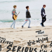 day6 i'm serious mv music video song review